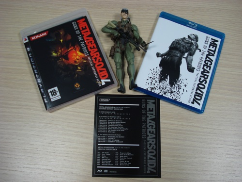 MGS4 Limited Edition