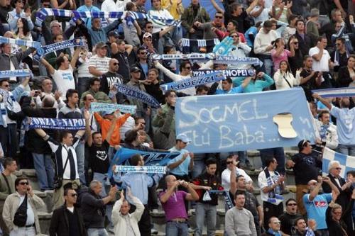 один из домашних матчей знаменитой итальянской футбольной команды «Наполи»