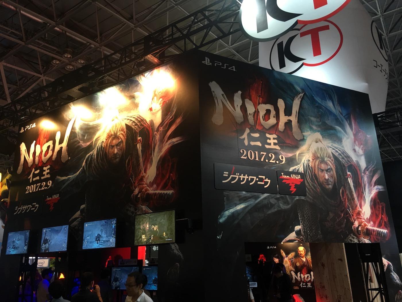 Tokyo Game Show 2016, per dettagli