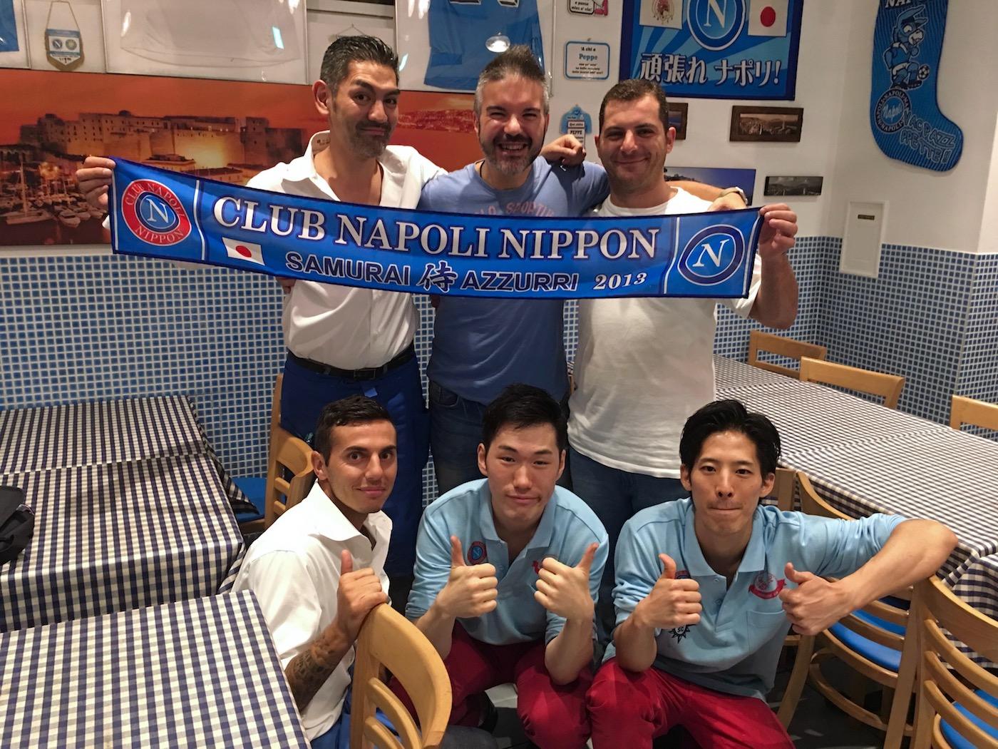 Club Napoli Nippon – Samurai Azzurri!